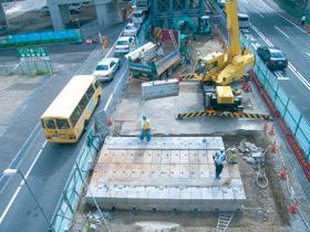 仮設基礎ブロックの施工例