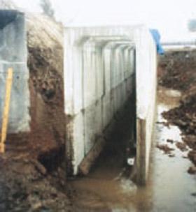 自由勾配側溝の施工例