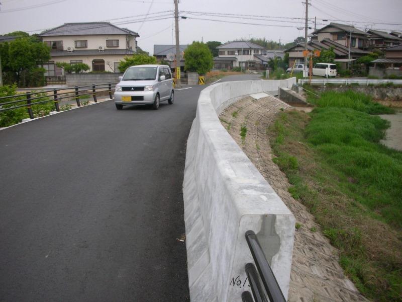 剛性防護柵の施工例
