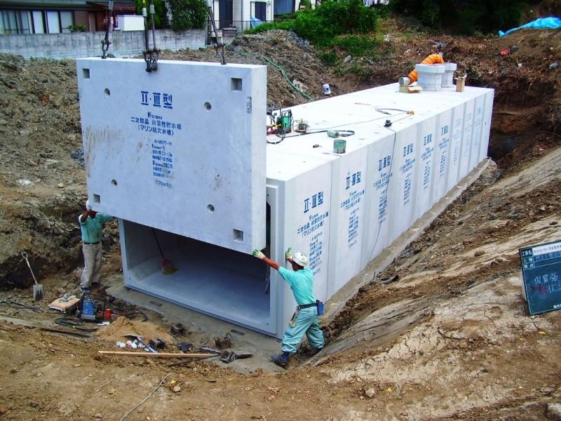 防火水槽の施工例