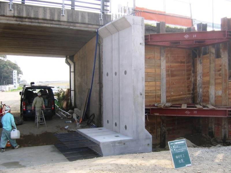 歩道拡幅工事の施工例